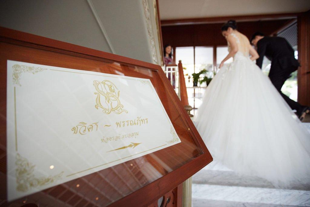 Mandarin Oriental Wedding JanDent_152