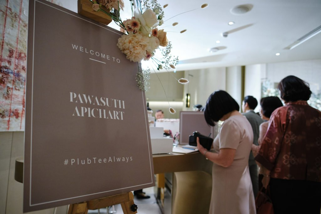 Park Hyatt Bangkok Wedding PlubTee_39