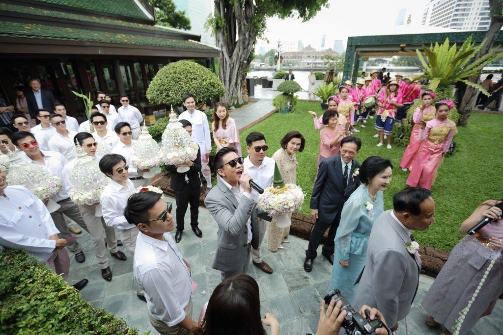 Sala Rim Naam Engagement PrangToon_40