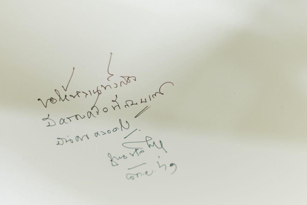 Siam Kempinski KwangPetch_167