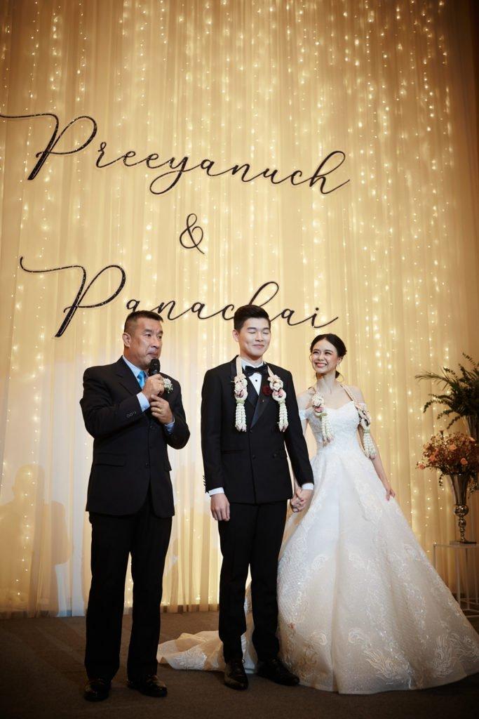 Swissotel Bangkok Ratchada Wedding PangKay_109