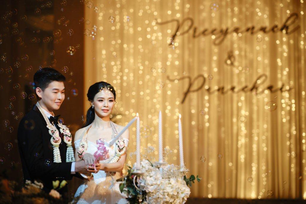Swissotel Bangkok Ratchada Wedding PangKay_120