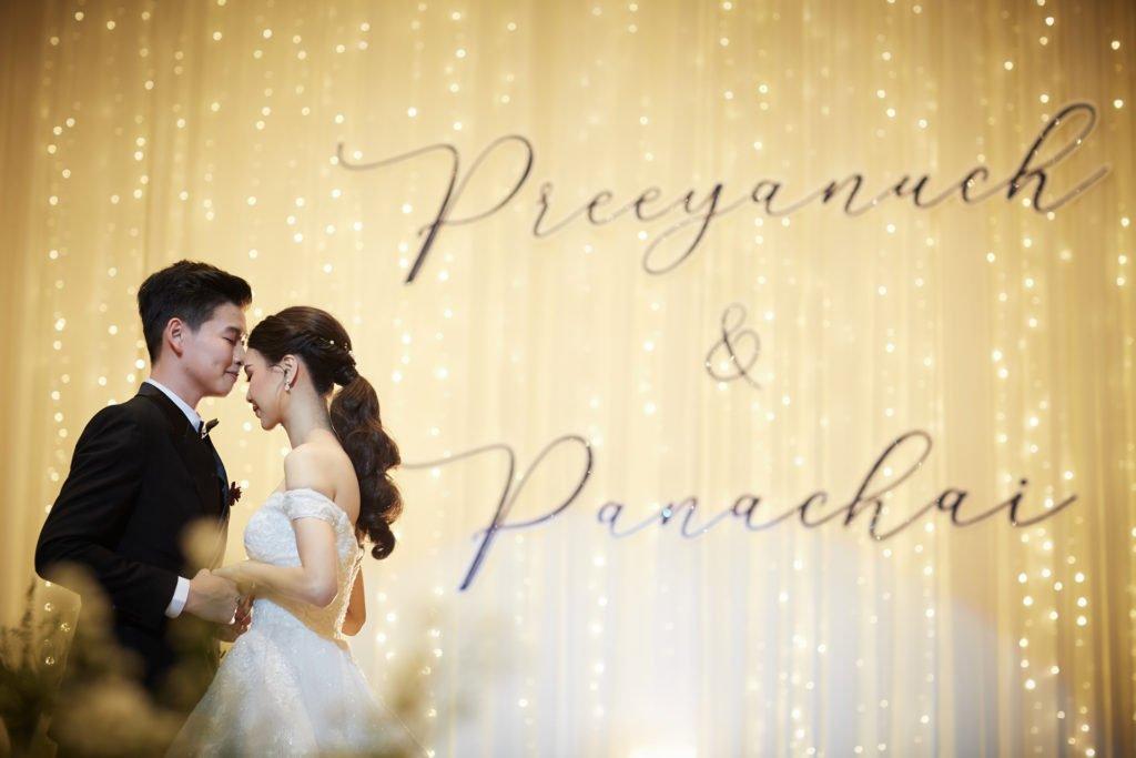 Swissotel Bangkok Ratchada Wedding PangKay_159