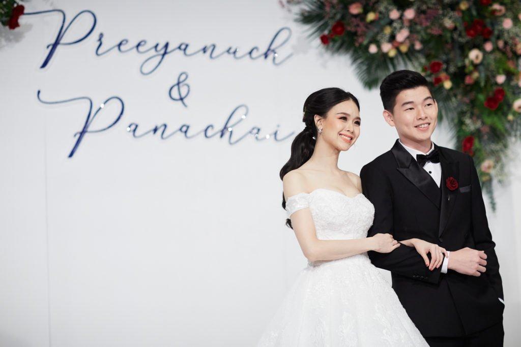 Swissotel Bangkok Ratchada Wedding PangKay_55